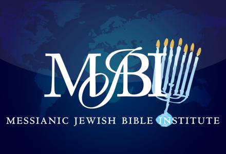 Jewish Bible Institute
